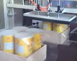 自动封切收缩包装机在广泛调味品行业普遍使用