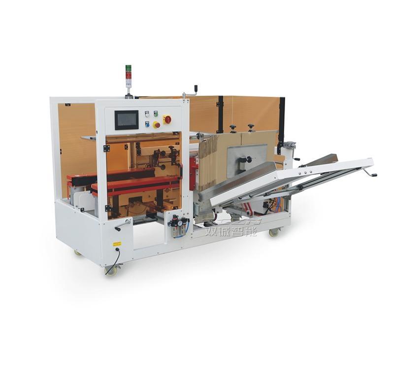SCK-20电商开箱机