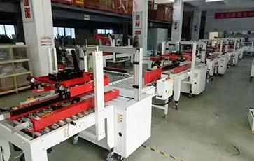 封箱机在包装生产线上的应用及分类