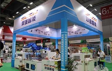 """双诚智能携带""""热收缩包装机""""亮相上海国际食品加工与包装机械展览会"""
