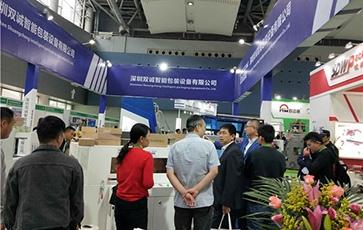 """""""第26届中国国际包装工业展览会""""是深圳双诚展览的亮点!"""