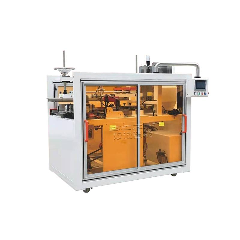 SCK-40DS电商高速开箱机