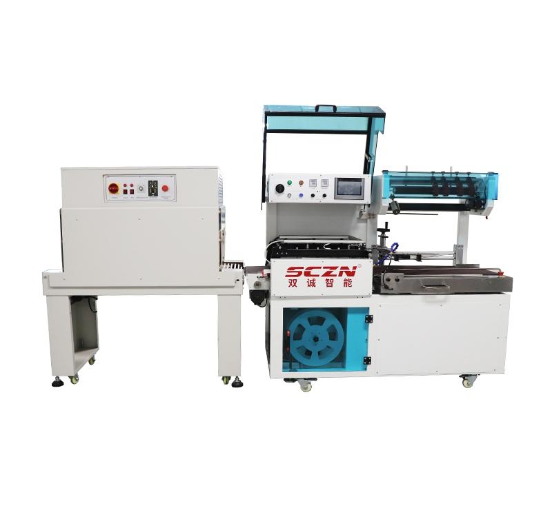 SCT-5545TBA l型热收缩包装机
